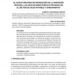 (2016) Cairampoma y Villegas - APP y Agua-2-2-001